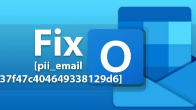 Photo of How To Fix Issues [pii_email_37f47c404649338129d6] in MS Outlook?