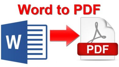 Photo of PDFBear Online Tool: The Online Converter Tool You Need For Your Portable Document Format