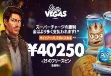 Photo of Top 10 online casino brands in Japan