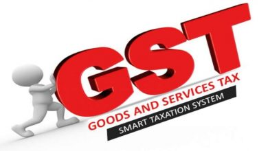 Photo of GST: Goods and Services Tax is a significant tax reform