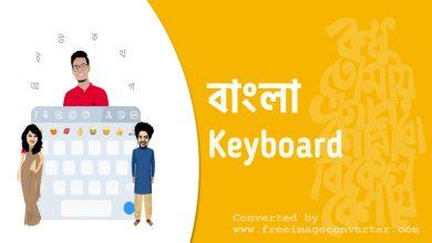 Photo of The Modern Rules of Bangla Keyboard